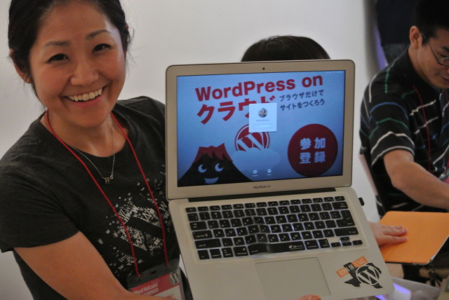 WordPress on クラウド